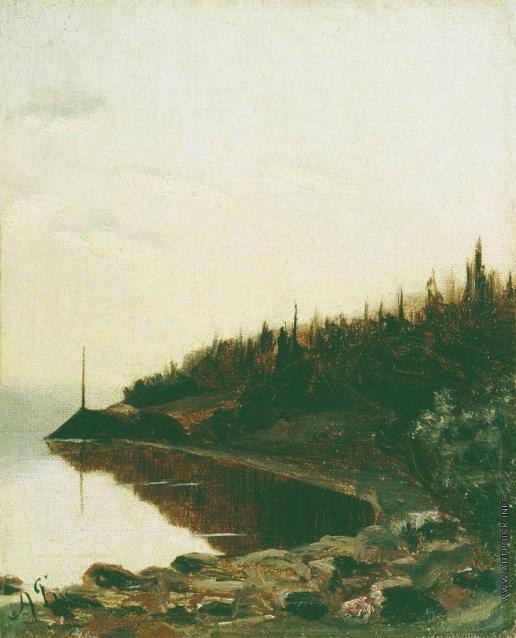 Боголюбов А. П. Лесистый берег. Около