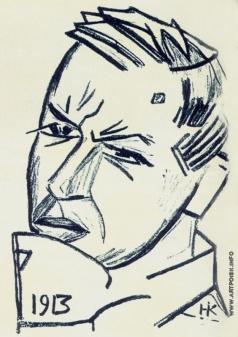 Кульбин Н. И. Портрет Давида Бурлюка