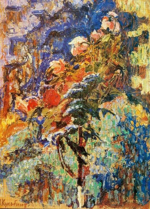 Кульбин Н. И. Цветы