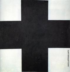 Малевич К. С. Чёрный крест