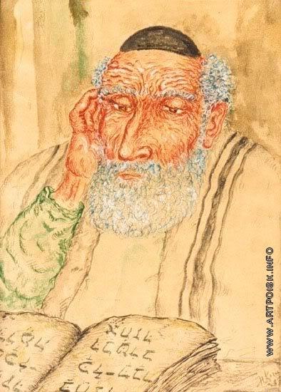 "Коган Н. О. Еврей на молитве (""Соломон"")"