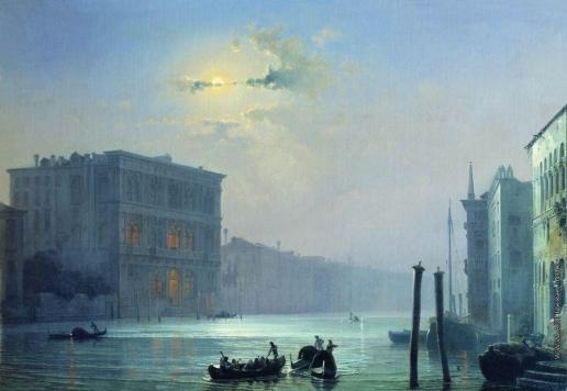 Боголюбов А. П. Лунная ночь. Большой канал в Венеции