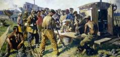 Яковлев В. Н. Старатели пишут письмо товарищу Сталину