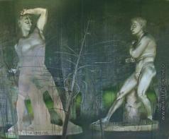 Лиела Д. А. В лесу