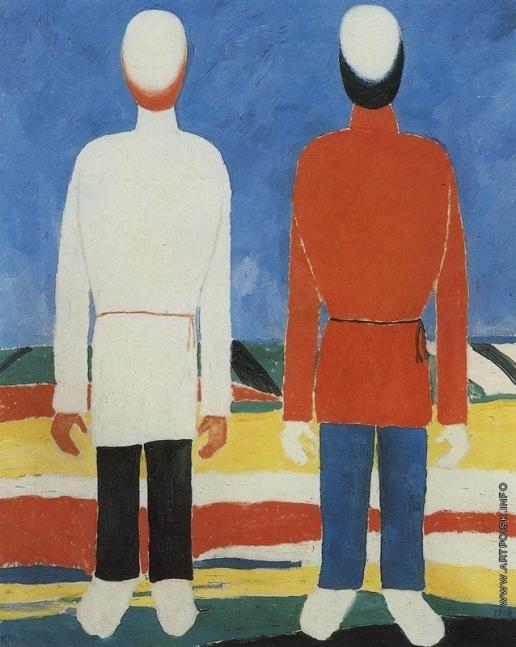 Малевич К. С. Две мужские фигуры (в белом и красном)