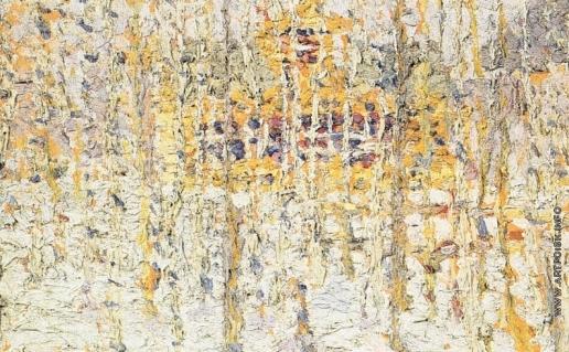 Малевич К. С. Пейзаж с желтым домом (Зимний пейзаж)