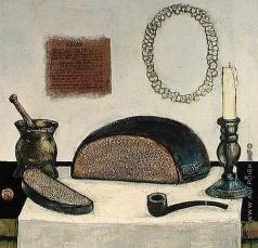 Анманис Я. Г. Натюрморт с хлебом