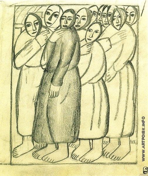 Малевич К. С. Крестьянки в церкви