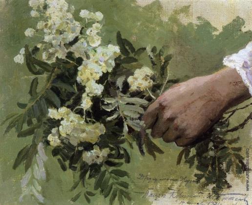 Нестеров М. В. Рука с букетом цветов