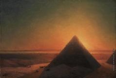 Айвазовский И. К. Великая пирамида в Гизе