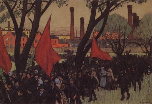 Кустодиев Б. М. Первомайская демонстрация у Путиловского завода