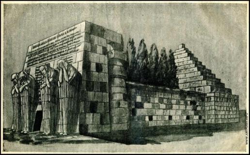 Шадр И. Д. Памятник мировому страданию. Эскиз