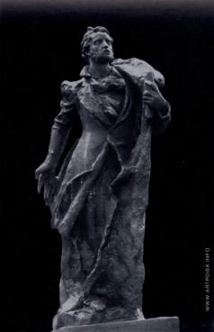 Шадр И. Д. А. С. Пушкин. Проект памятника для Ленинграда