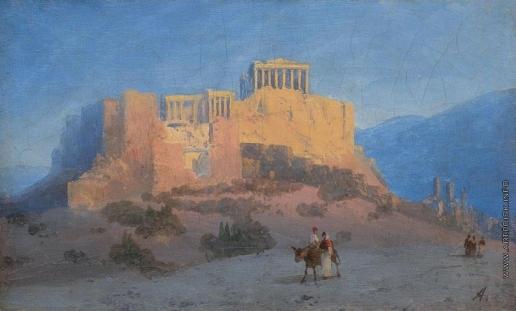 Айвазовский И. К. Вид на Акрополь