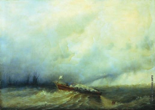 Боголюбов А. П. Море перед штормом