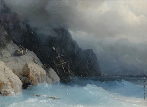 Айвазовский И. К. Выжившие после кораблекрушения на каменистой тропе