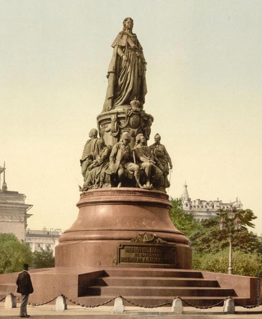 Микешин М. О. Памятник императрице Екатерине II