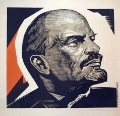 Маторин М. В. В.И. Ленин