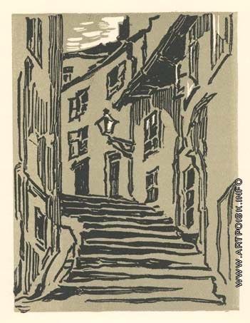 Маторин М. В. Братислава. Замковая лестница