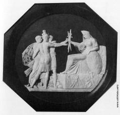 Толстой Ф. П. Народное ополчение. 1812 год. Медаль.