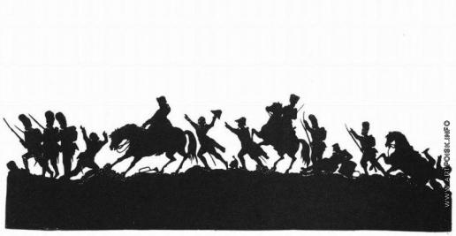 Толстой Ф. П. Наполеон на поле боя. Силуэт