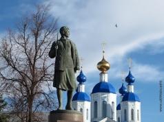 Манизер М. Г. Памятник З.А. Космодемьянской