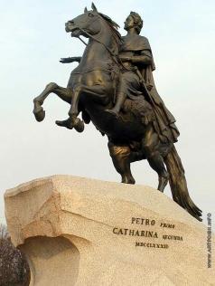 Фальконе Э. Памятник Петру I