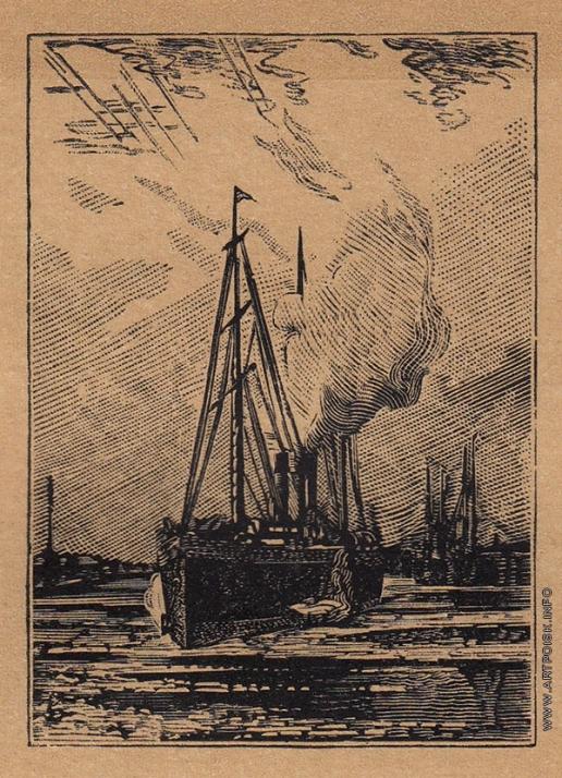 Маторин М. В. Иллюстрация для обложки книги «Боголюбов»