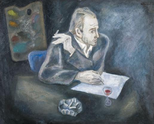 Попков В. Е. Больной художник