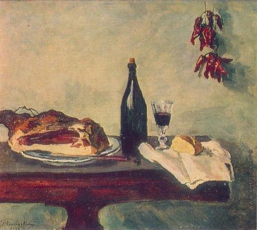 Кончаловский П. П. Ветчина, хлеб и вино