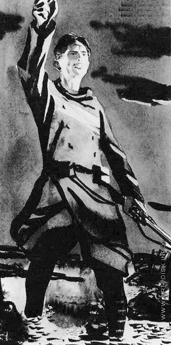 Дейнека А. А. «Когда, наконец, окончится война». Иллюстрация к книге Анри Барбюса «В огне»