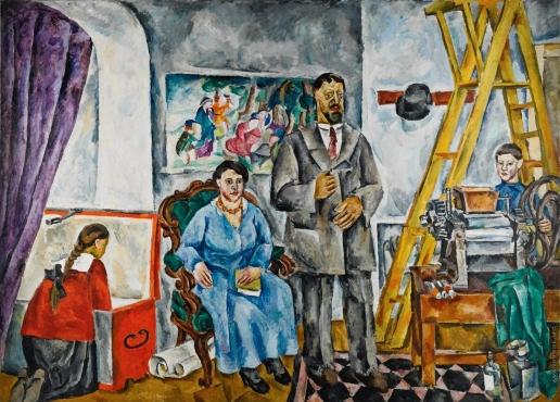 Кончаловский П. П. В мастерской. Семейный портрет
