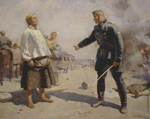 Герасимов С. В. Мать партизана