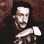 Демьянов Михаил Александрович