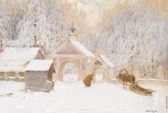 Леднев-Щукин С. Е. Морозное утро