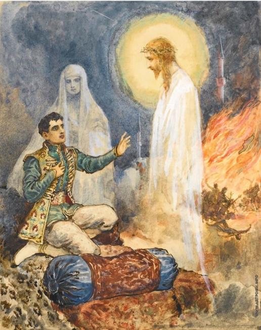 Соломко С. С. Иллюстрация