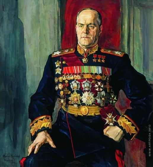 Корин П. Д. Портрет маршала Георгия Константиновича Жукова