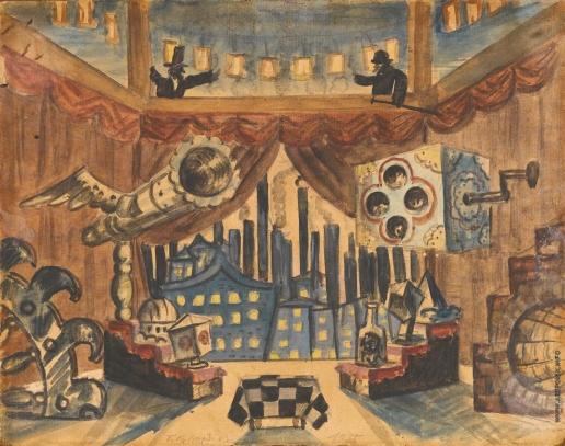 Кустодиев Б. М. Эскиз декорации для постановки «Блоха»