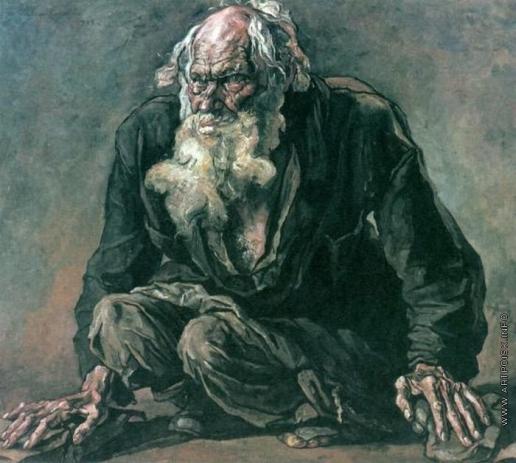 Корин П. Д. Нищий