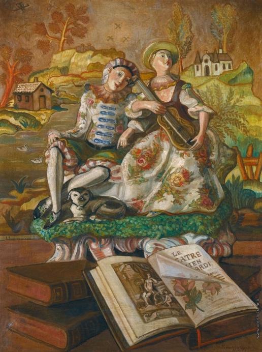 Судейкин С. Ю. Натюрморт с фарфоровыми статуэтками