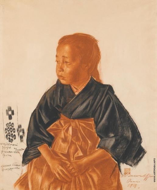 Яковлев А. Е. Портрет японской девочки