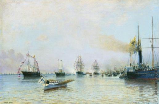 Боголюбов А. П. Парад кораблей Балтийского флота по случаю прихода германской эскадры в 1888 году