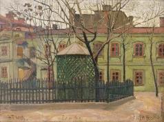 Баранов-Россинэ В. Д. Зеленый дом на площади