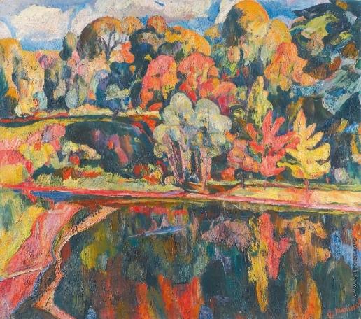 Маневич А. А. Осенний пейзаж