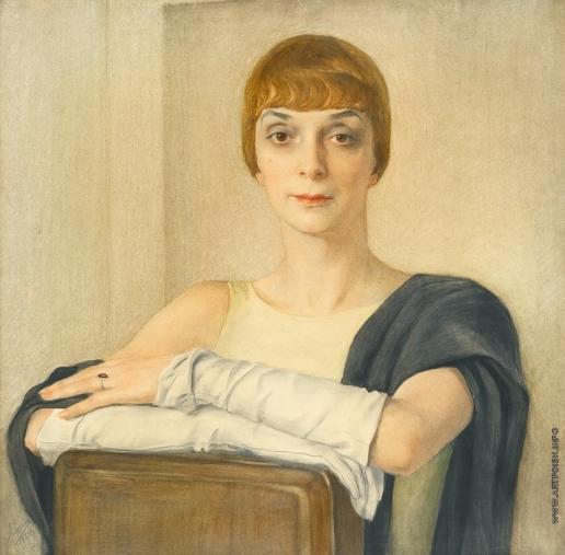 Сорин С. А. Портрет дамы. (Принцесса Туркеска)