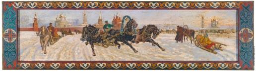 Кузнецов К. К. Тройка и сани у стен Кремля