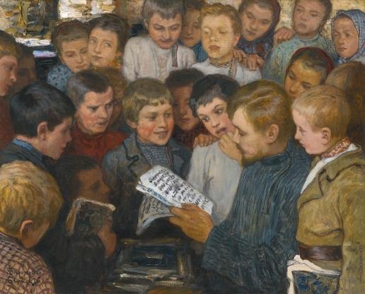 Богданов-Бельский Н. П. Деревенская школа
