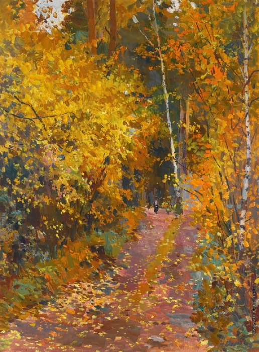 Налбандян Д. А. Осенний пейзаж