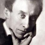 Улитин Василий Иванович