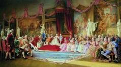 Якоби В. И. Инаугурация Императорский Академии художеств 7 июля 1765 года